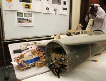 ifmat - Saudi Arabia displays Yemeni arms allegedly from Iran
