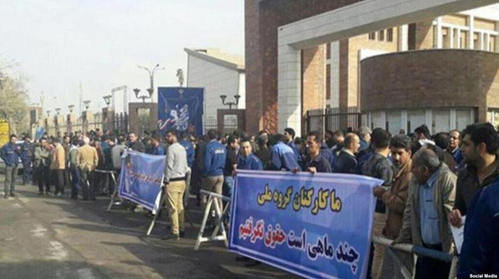 ifmat - Steelworkers arrested in Iran for demanding wages