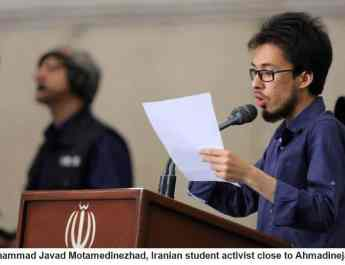 ifmat - Student was detained after criticizing Supreme Leader Khamenei