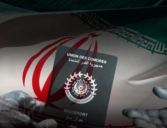 ifmat - As sanctions bit, Iranian executives bought African passports