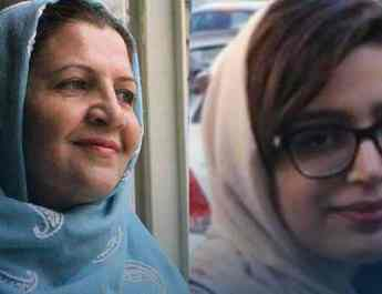 ifmat - Detained Sufi women finally sent to hospital after five months