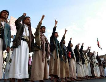 ifmat - Houthis in Yemen force inmates to perform Iranian chants