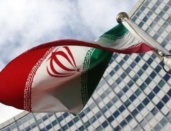 ifmat - Iran files suit in international court against US over sanctions
