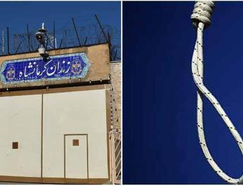 ifmat - Iran hangs 5 prisoners in Kermanshah prison