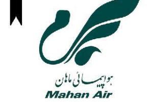ifmat - Mahan Air Travel