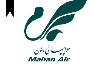 ifmat - Mahan Air Travel