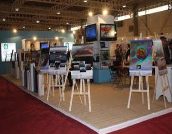 ifmat - Noah Group is a subsidiary of Khatam al-Anbiya