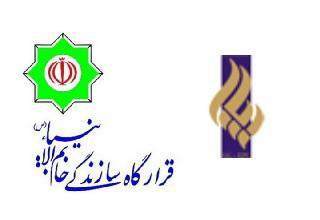 ifmat - Shahid Rajaee Specialty Departmentsubsidiary of Khatam al-anbiya
