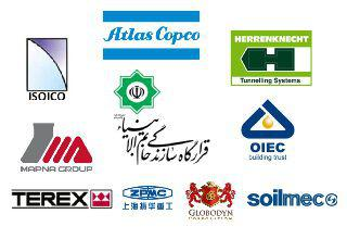 ifmat - Working partners of Khatam Al-Anbiya
