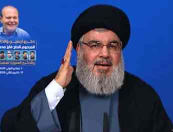 ifmat - Hezbollah leader claims Iran-backed forces strong despite sanctions