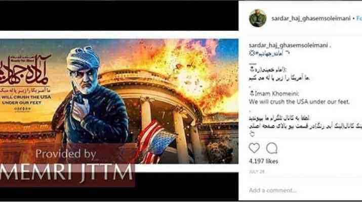 ifmat - Iran IRGC commander Soleimani posts image of White House exploding