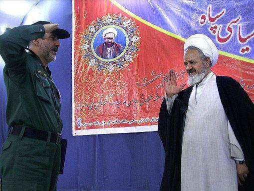 ifmat - Iran Revolutionary Guard Has A Lot To Lose
