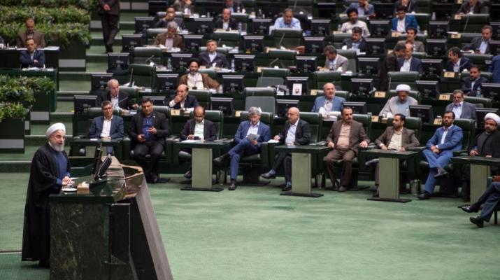 ifmat - Iran evil regime demands justice