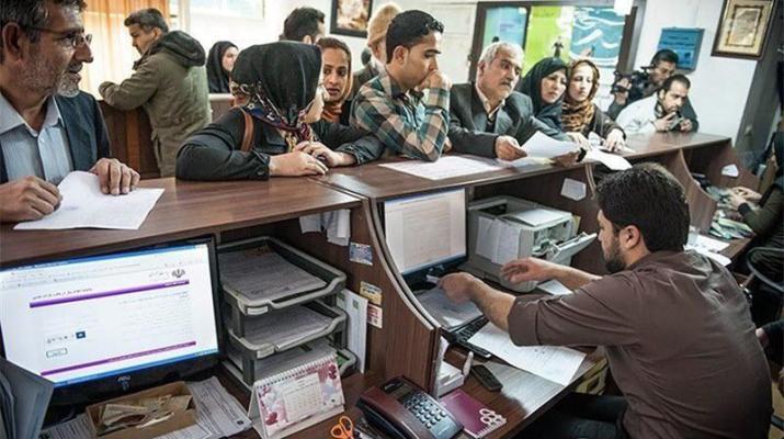 ifmat - Iran failing banks