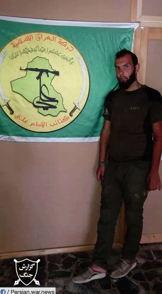 ifmat - Iraqi fighters are deployed to Syria from Iran11