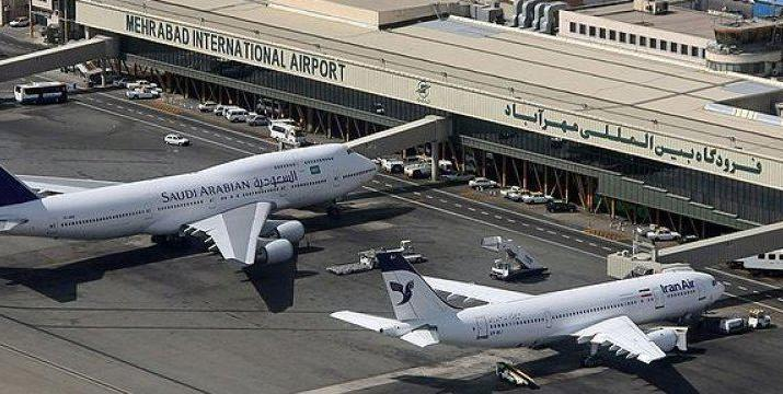 ifmat - MoU With German Firms to Expand Iranian Airports