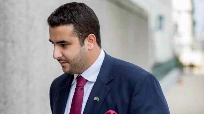 ifmat - Saudi Prince Khalid condemns IRGC commander statements about Saudi oil tankers