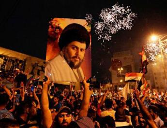 ifmat - Seeking to bypass US sanctions, Iran tightens its grip on Iraqi politics