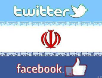 ifmat - State prosecutor insists Twitter ban in Iran remains Twitter belongs to American enemies