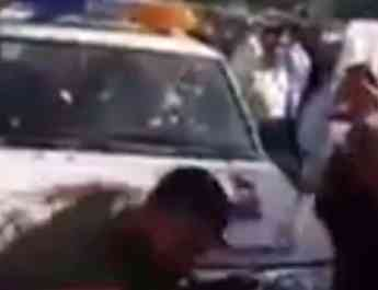 ifmat - Video of Iranian policemen who brutally beat street vendor