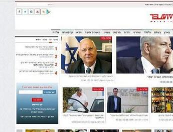 ifmat - Fake Iran sites targeted Israelis with fake news