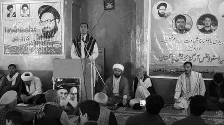 ifmat - Iran Regime Meddling in Pakistan