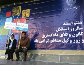 ifmat - Iran intensified crackdown on rights defenders