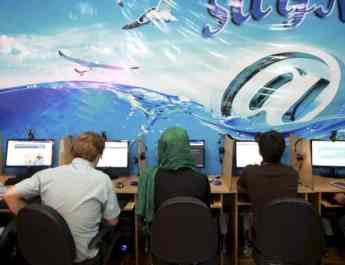 ifmat - Iran regime and IRGC controlls the internet