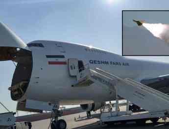ifmat - Iran smuggling weapons to Hezbollah via civilian airline
