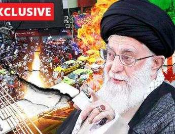 ifmat - US general claims Iranian regime is near end