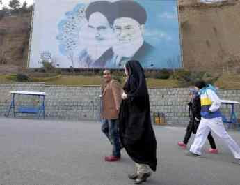 ifmat - US to hold Iranian regime responsible for attack on US facilities in Iraq