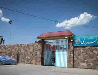 ifmat - 11 women on death row at Iranian prison