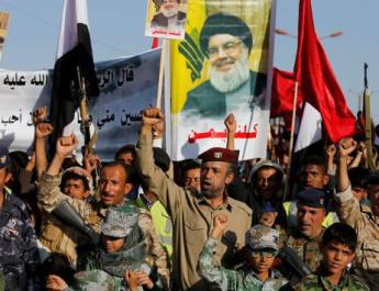 ifmat - Criticism over Hezbollah Involvement in Yemen, support for Houthis