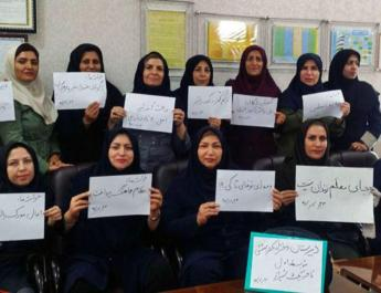 ifmat - Iranian teachers are struggling to make a living