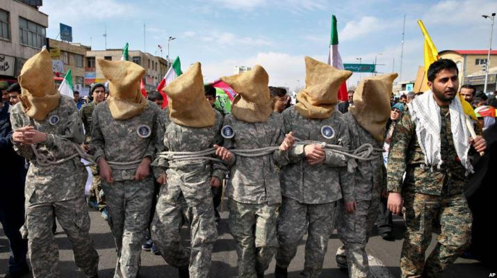 ifmat - Sanctioned suppressive militia runs a network in Iran and Middle East