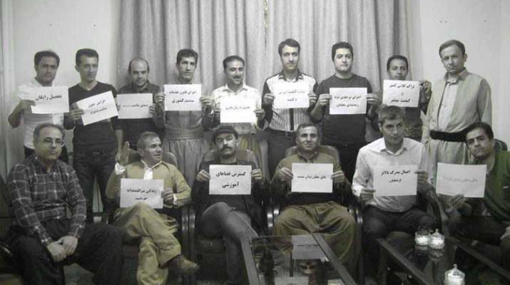 ifmat - Teachers arrested at Iran teachers strike