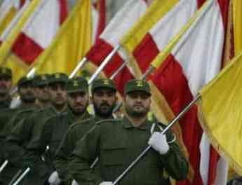 ifmat - US names Iran-backed Hezbollah as organized crime threat