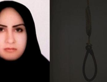 ifmat - Victim of sexual violence is executed in Iran after unfair trial