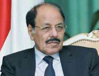 Yemen, Vice President, Iran sponsors, terrorism project, region