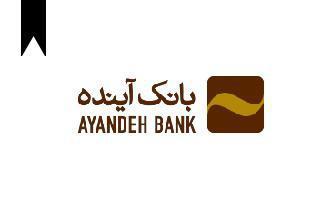 ifmat - Bank Ayandeh