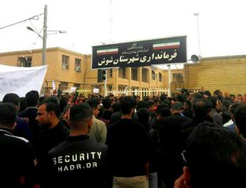 ifmat - Demonstrations and strikes of workers against the clerical regime