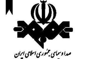 ifmat - IRIB