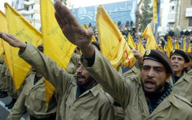 ifmat - Iran-backed Hezbollah is flooding Peru, Bolivia with terrorist assets