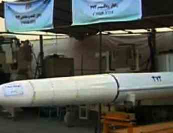 ifmat - Iran tests dangerous missile systems in military exercise