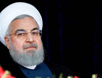 ifmat - Iranian mullah terror in Europe