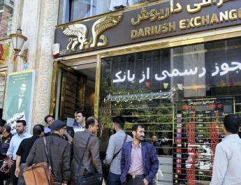 ifmat - Mullahs are destroying Iranian economy