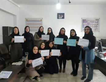 ifmat - Peaceful teachers strike in Iran met with arrests, summons and threats