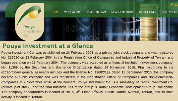ifmat - Pouya Investment Tadbir Investment