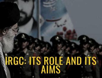 ifmat - Role of Iran IRGC