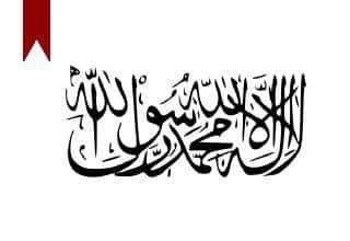 ifmat - Taliban